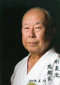 Senaha Shigetoshi Ryusyokai karate